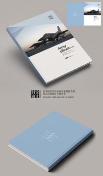 军事军队武器飞机宣传画册封面