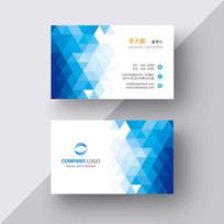 蓝色几何企业商务名片设计