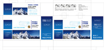 蓝色硒鼓碳粉盒包装礼盒 AI