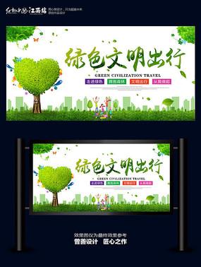 原创设计稿 海报设计/宣传单/广告牌 公益海报 创意保护动物和水资源