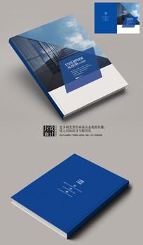 贸易公司宣传画册封面