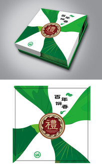 木糖醇无糖精品月饼包装礼盒设计