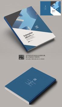 品牌广告设计公司宣传册封面
