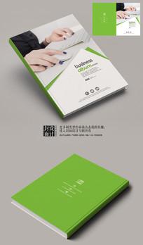 清新商务服务宣传画册封面