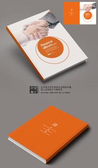 商务合作意向书封面设计