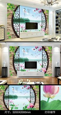 山水情荷花山水电视背景墙