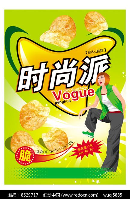 时尚派膨化食品包装设计图片