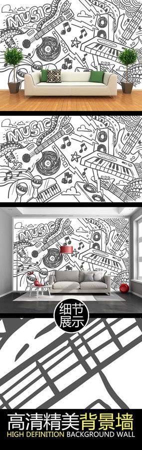 手绘涂鸦音乐艺术背景墙