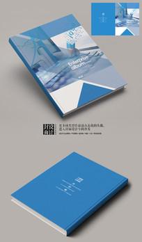 投资招商宣传册封面
