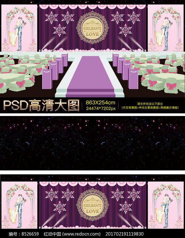 唯美浪漫紫色婚礼台背景布置图片