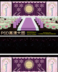 唯美浪漫紫色婚礼台背景布置