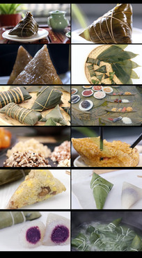香香的粽子视频
