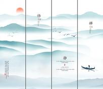 新中式禅意水墨房产装饰画