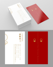 中国风故宫名片