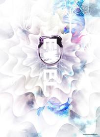 贝壳花纹珠宝海报