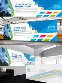 大气公司企业文化墙