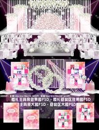 粉色紫色韩式花墙婚礼 PSD
