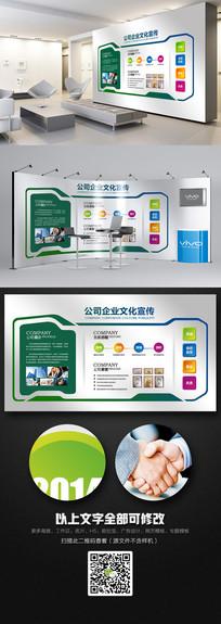 高档商务企业文化墙模板设计