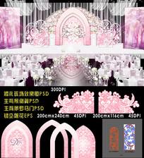 韩式粉色甜美大气婚礼设计图 PSD
