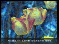 花卉室内无框装饰画