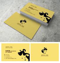 黄色卡通狗名片