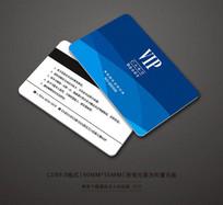 简约蓝色会员卡背景设计