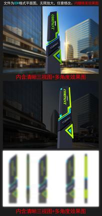 科技公司广场精神堡垒
