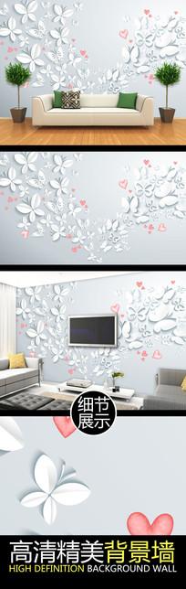 立体浮雕蝴蝶心形艺术背景墙