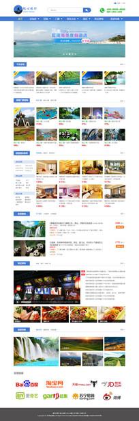 旅游网站旅游网页蓝色网站