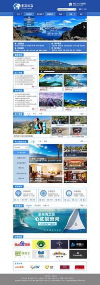旅游网站全套模板 PSD