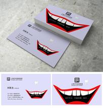 清新创意牙齿名片