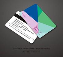 时尚色块商场会员卡设计