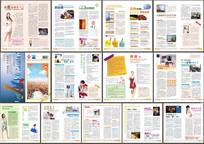 医疗彩色杂志 CDR