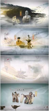中国文化水墨开场介绍AE模板