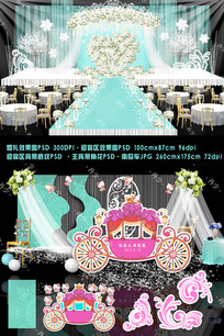 蒂芙尼兰粉色花墙清新婚礼背景