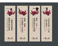 房地产中国风创意吊旗设计