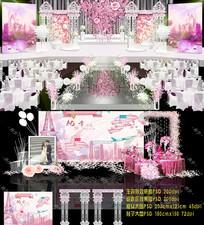 粉色城堡甜美大气花墙婚礼背景 PSD