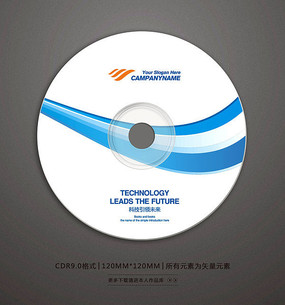 蓝色条产品宣传光盘贴设计 CDR
