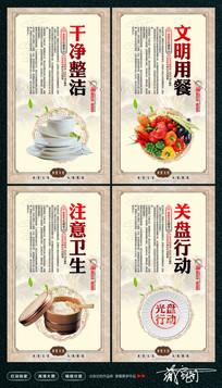 食堂餐饮宣传标语展板设计