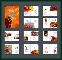 消防宣传画册设计