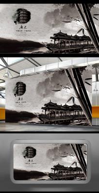 中国风历史文化名城旅游宣传海报