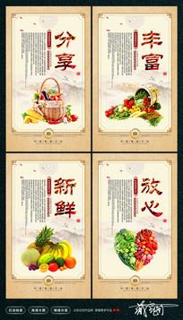 中国风食堂文化标语展板