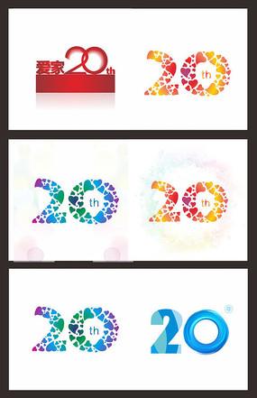 20数字字体设计 CDR