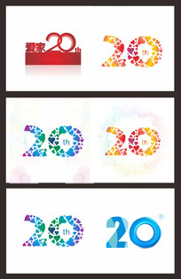 20数字字体设计