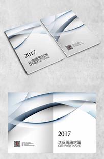白色极简企业画册封面