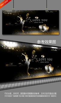 创意金黑色七夕情人节海报