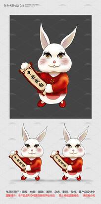 创意中秋月兔形象鼠绘 PSD