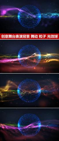 大气动感粒子特效粒子球背景视频