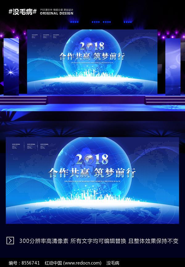 大气科技展板背景图片