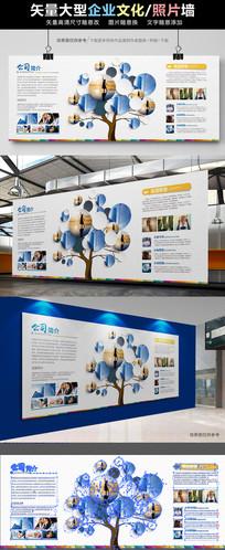 大气企业照片墙文化墙展板